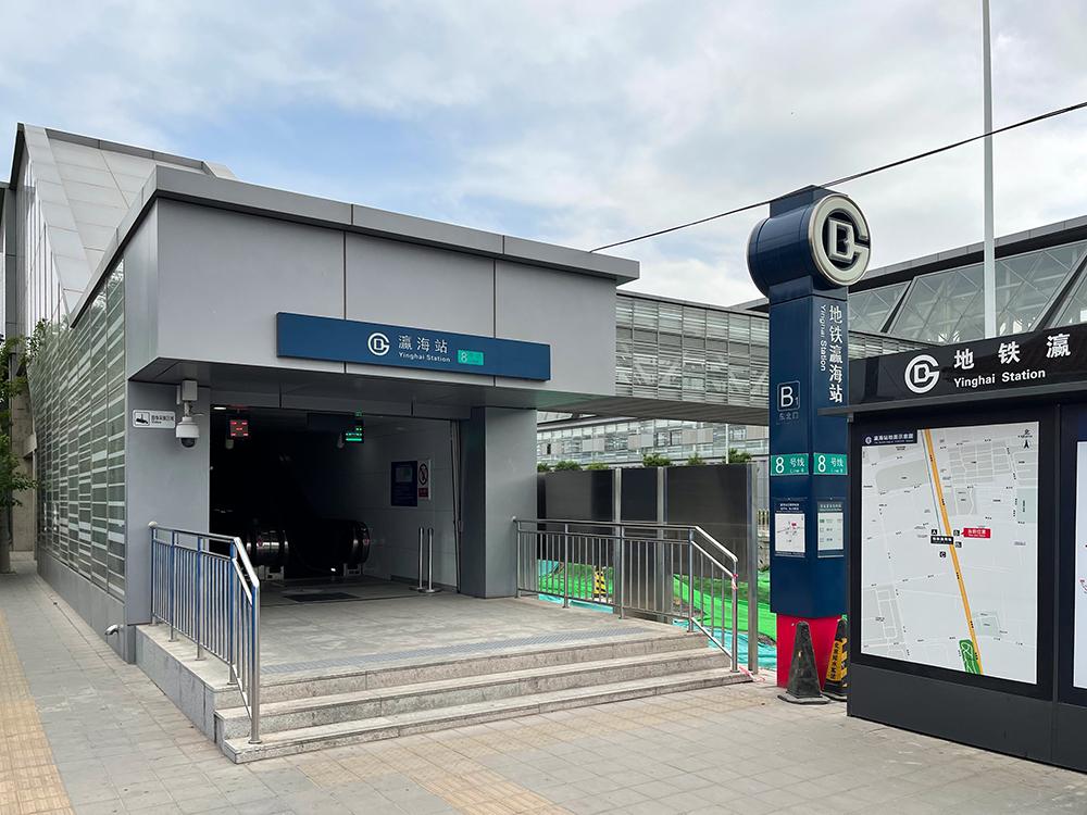 北京地铁保洁公司,美汐清洁,地铁2号线