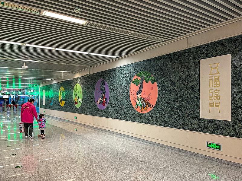 北京地铁8号线,五福堂站