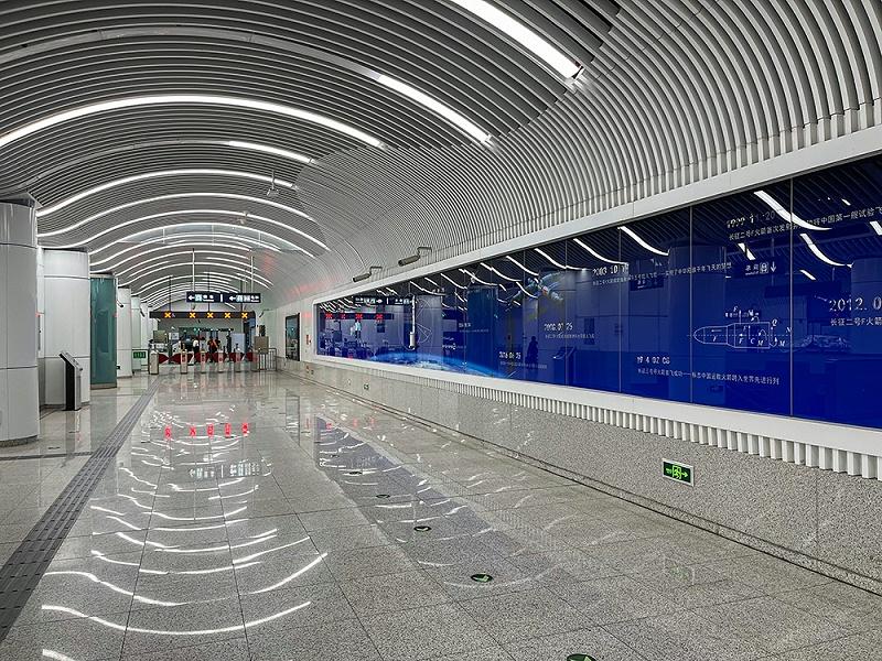北京地铁8号线,火箭万源站