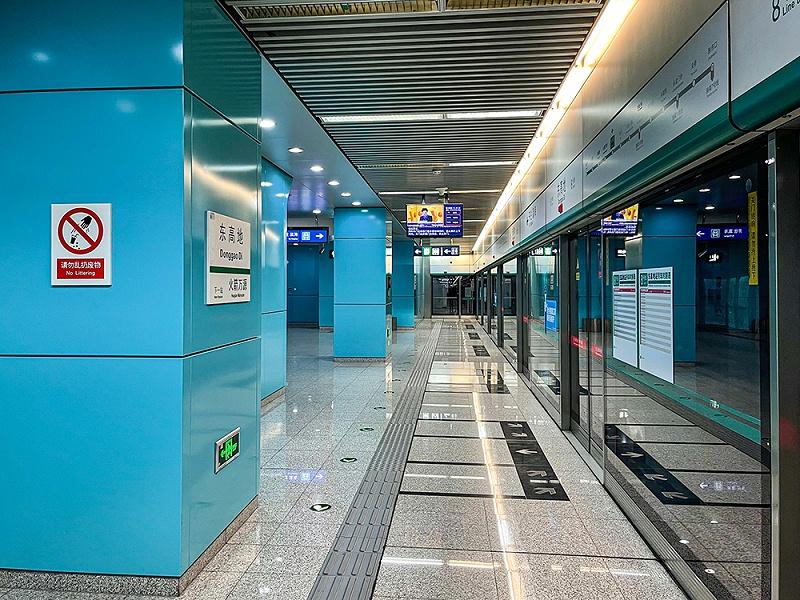 北京地铁8号线,东高地站