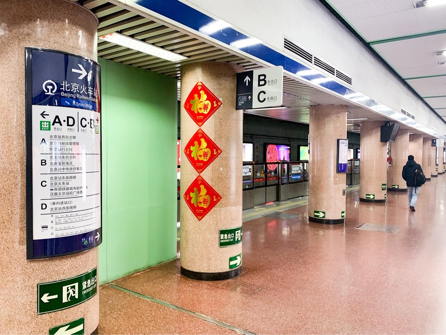 美汐清洁丨北京地铁2号线日常保洁服务