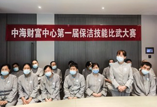 北京保洁公司大比武