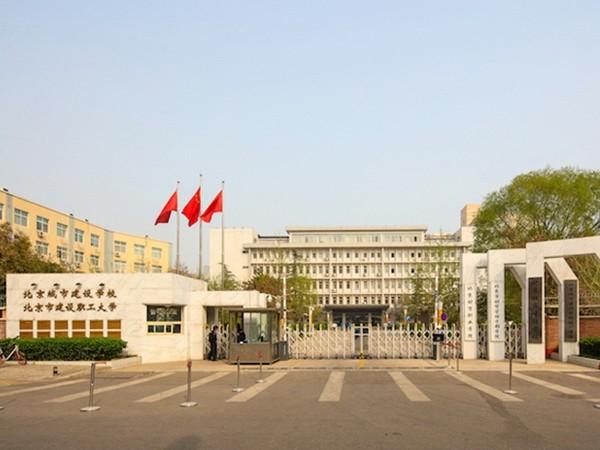美汐清洁丨北京城市建设学校日常保洁项目案例