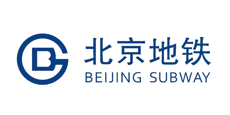 北京保洁公司,北京地铁,美汐清洁