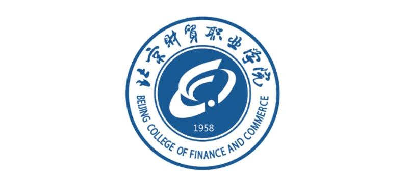北京保洁公司,北京财贸职业学院,美汐清洁