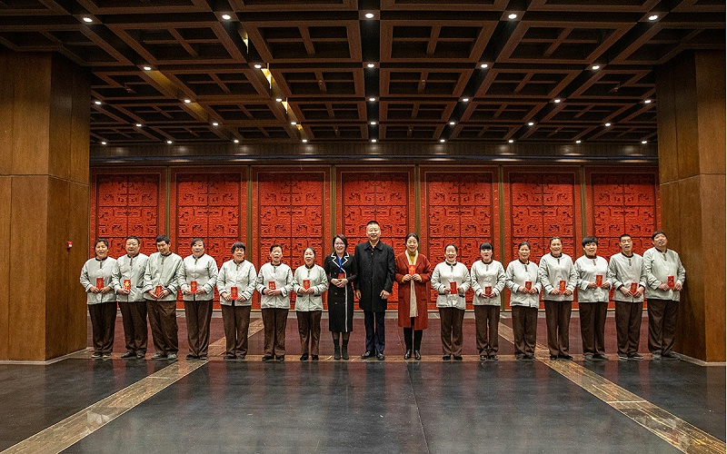 中国历史研究院,北京保洁公司