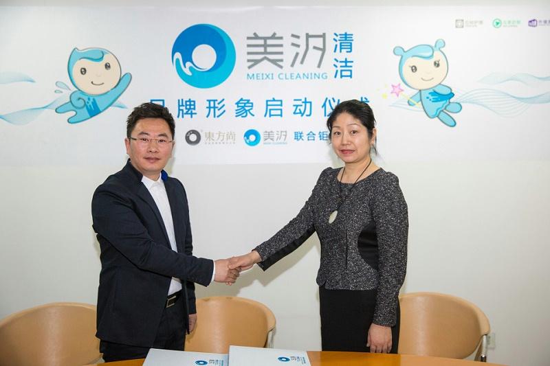 北京保洁公司,企业形象策划